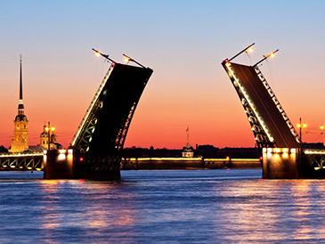 St. Petersburg image
