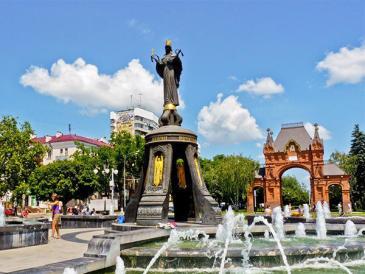 Krasnodar image