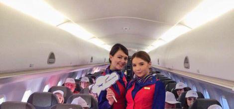 Air Moldova a lansat zboruri directe spre orașu...